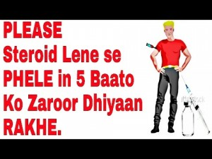 How to use steroid ? Before steroid using tips in hindi india.